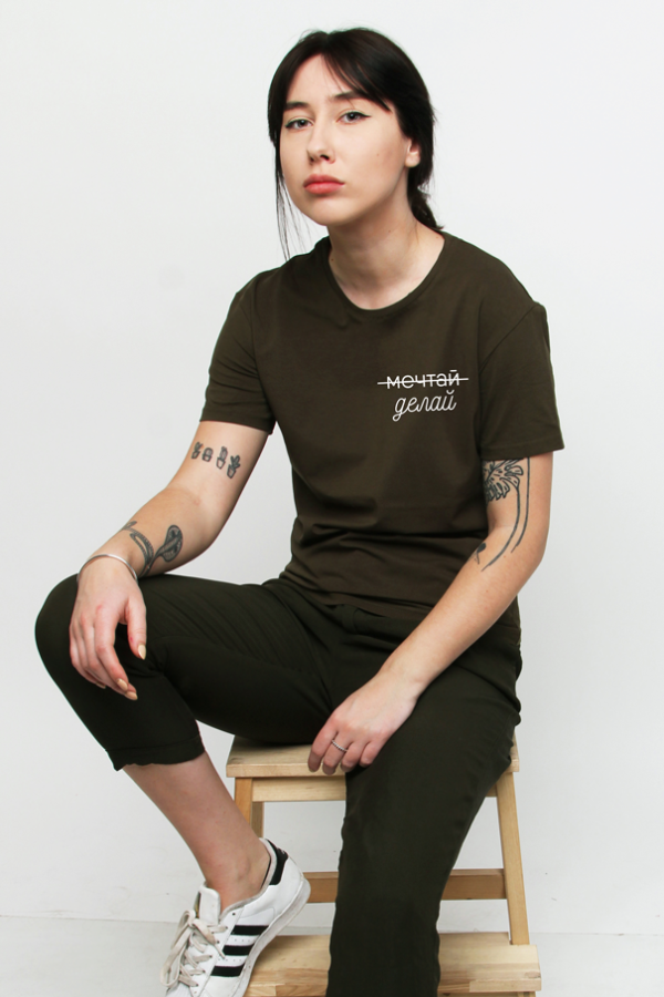 купить заказать футболку футболка мечтай делай украина киев