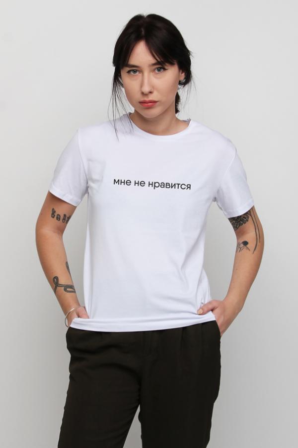 купить заказать футболку футболка мне не нравится украина киев