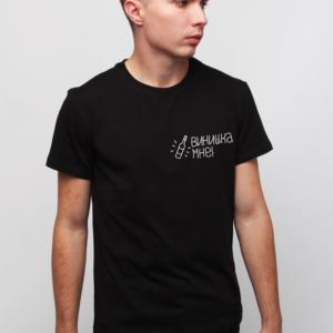 купить заказать футболку футболка винишка мне украина киев