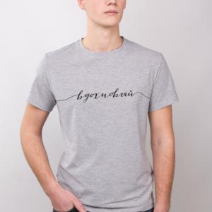 купить заказать футболку футболка вдохновляй украина киев