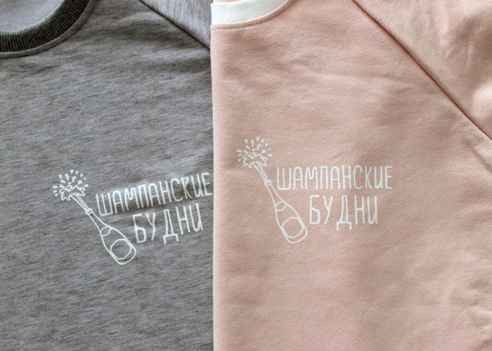 Пошив футболок свитшотов толстовок худи с капюшоном купить футболки свитшоты худи толстовки с капюшоном оптом недорого