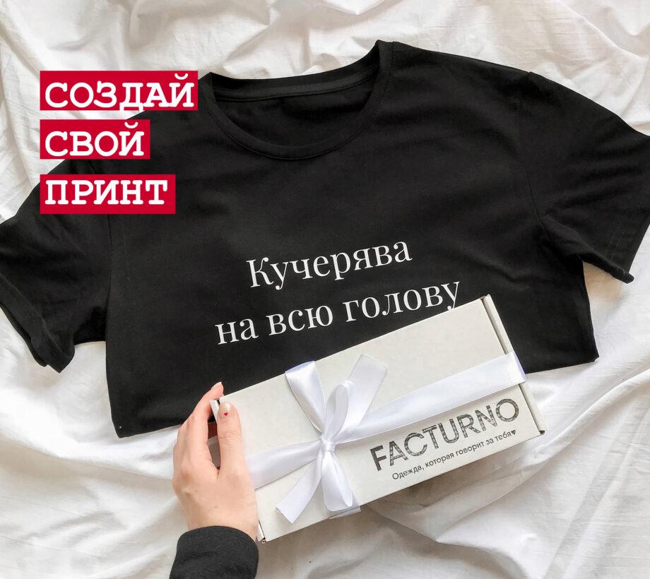 свойдизайн